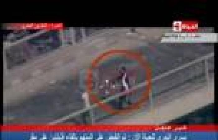 «الحياة» تبث فيديو مهاجمة أنصار «الإخوان» للأهالي بـ«السلاح والمولوتوف»