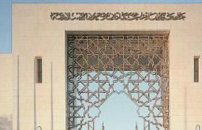 جامعة الإمام تواصل اجتماعاتها التحضيرية لمؤتمر اتحاد جامعات العالم الإسلامي