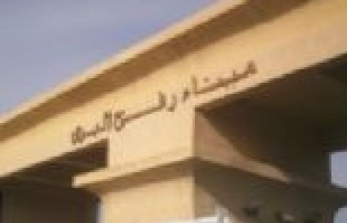 مصر تستأنف فتح معبر رفح من الجانبين