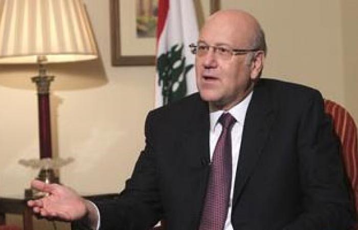 ميقاتى يتلقى تقريرا حول جهود مكافحة الإرهاب فى لبنان