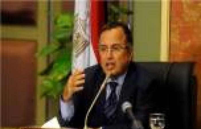 «الخارجية»: مصداقية بعض الدول الأوروبية باتت «على المحك»