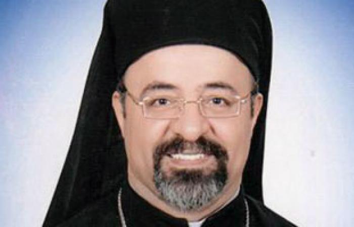 دار العائلة المقدسة للمغتربين الكاثوليكية تستقبل الوافدين 15 سبتمبر