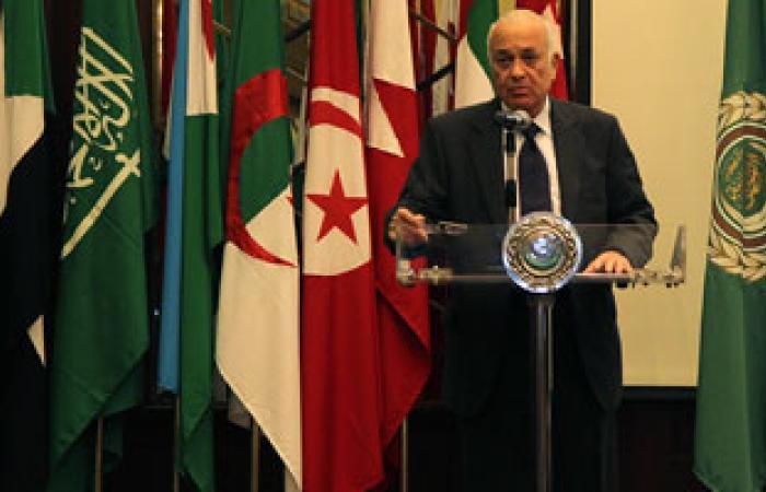 العربى يندد بقصف النظام السورى منطقة الغوطة بالأسلحة الكيماوية