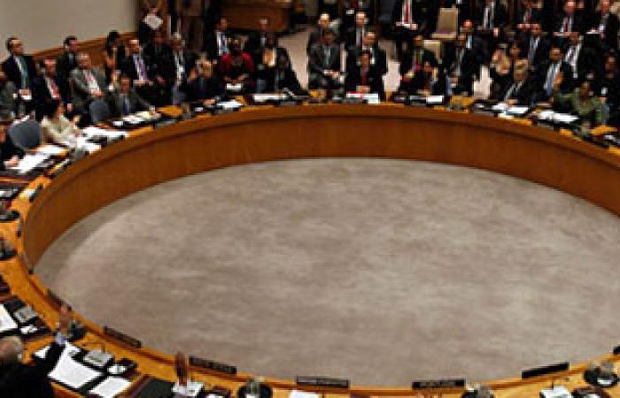 مجلس الأمن يؤكد قلقه من تقارير استخدام أسلحة كيماوية فى سوريا