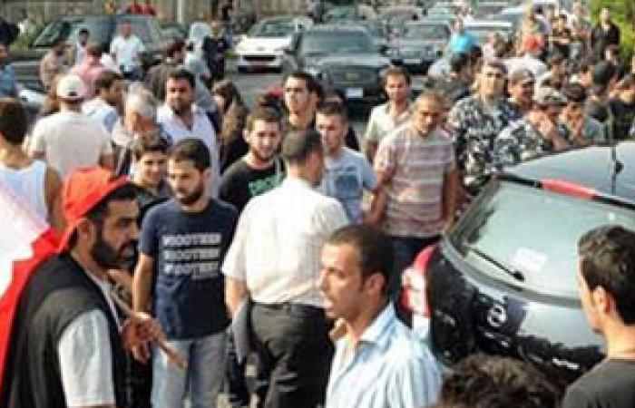 نشطاء يتظاهرون فى بيروت تنديدا باستخدام السلاح الكيميائى فى سوريا