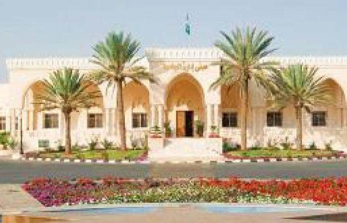 جامعة الطائف تعلن مستويات دورات «الإنجليزية» السنوية