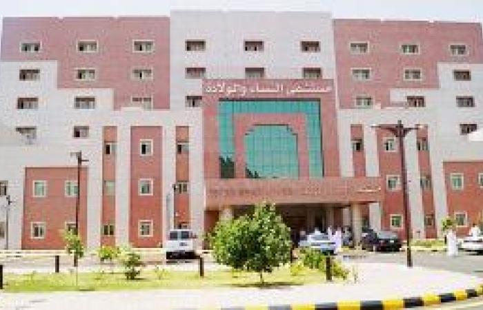 بدء تجهيز مستشفى النساء والولادة بالطائف بسعة 486 سريرا