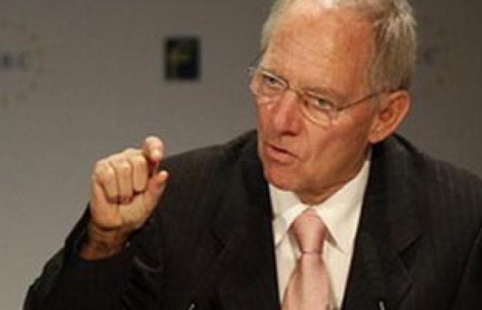 وزير المالية الألمانى: حزمة المساعدات المالية لليونان ستكون أقل بكثير فى المستقبل