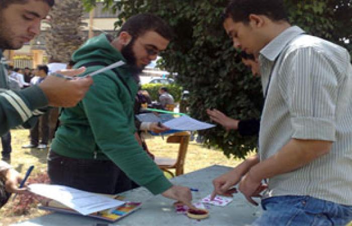 اتحاد طلاب جامعة طنطا ينظم دورة لتعليم اللغة الإنجليزية