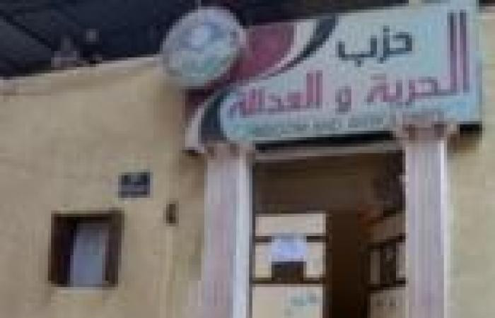 """""""الحرية والعدالة"""" تؤكد أنها تدار من القاهرة وليس من تركيا"""