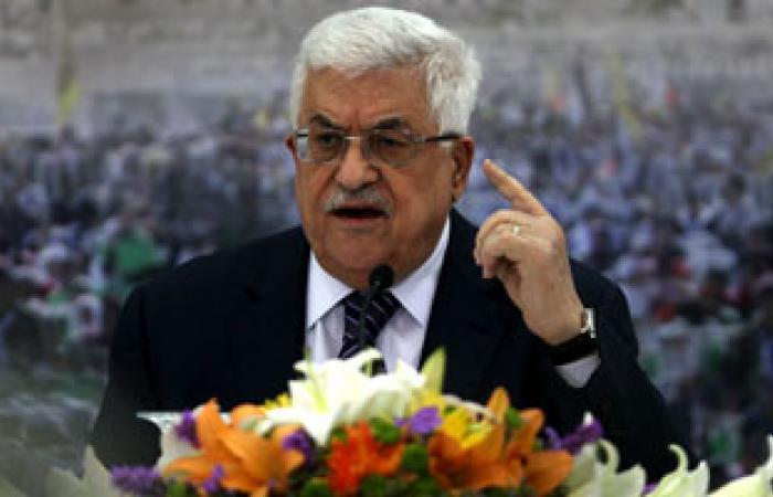الرئيس الفلسطينى يعارض توجيه ضربة عسكرية أمريكية لسوريا