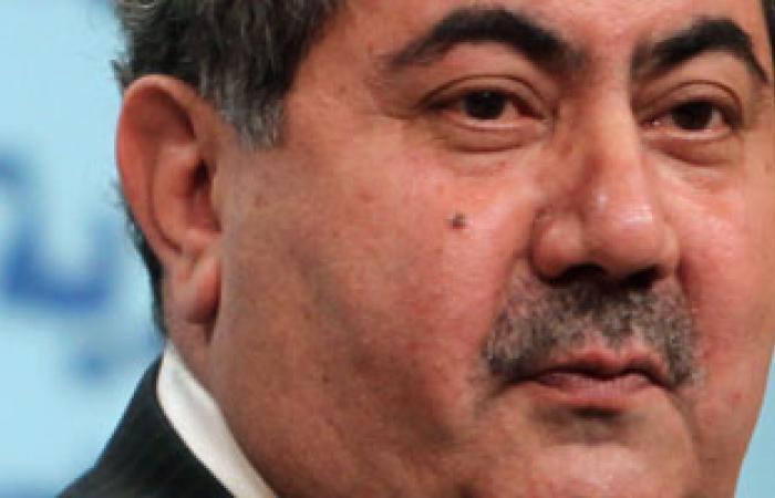 وزير الخارجية العراقى: قوة مصر هى قوة لكل الدول والشعوب العربية