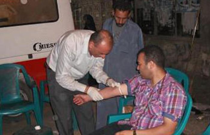 """وزارة الصحة تطلق حملة لـ""""التبرع بالدم"""" خلال الأيام المقبلة"""