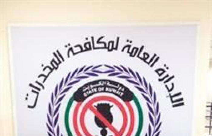 «المكافحة» أسقطت في شباكها مواطناً و3 وافدين عرب شكلوا عصابة للاتجار في المخدرات