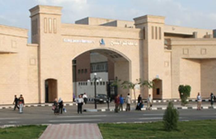 جامعة كفر الشيخ تطالب المحافظة برد 26 مليون جنيه لاستكمال المستشفى