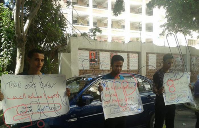 """بالصور.. 6 إبريل """"الديمقراطية"""" تواصل حملة """" قادرون"""" لرفض المعونة الأمريكية"""