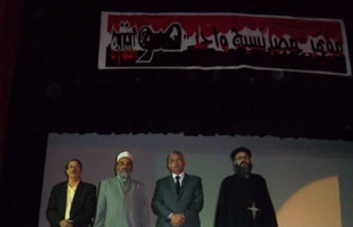 """""""صوت الشارع"""" يقيم مؤتمر """"نسيج واحد"""" بمحافظة السويس"""