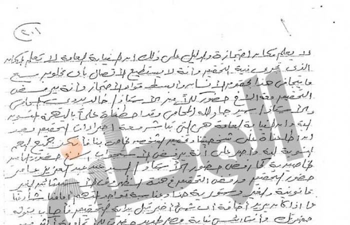 «الوطن» تواصل الإنفراد بنشر نص تحقيقات أحداث «الاتحادية» (2)