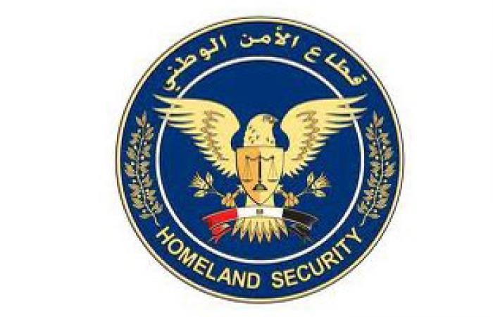 """مدير مكافحة الإرهاب السابق بـ""""الأمن الوطنى"""": ولائى لمصر وليس للإخوان"""