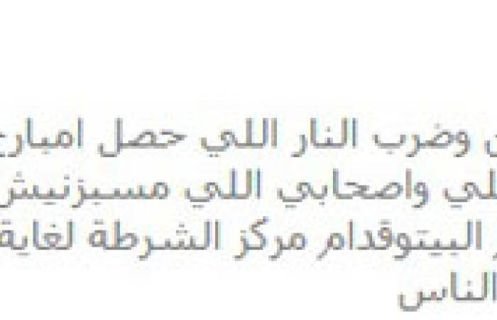 محمود بدر: شكرا لكل أهل بلدى والحمد لله على حب الناس