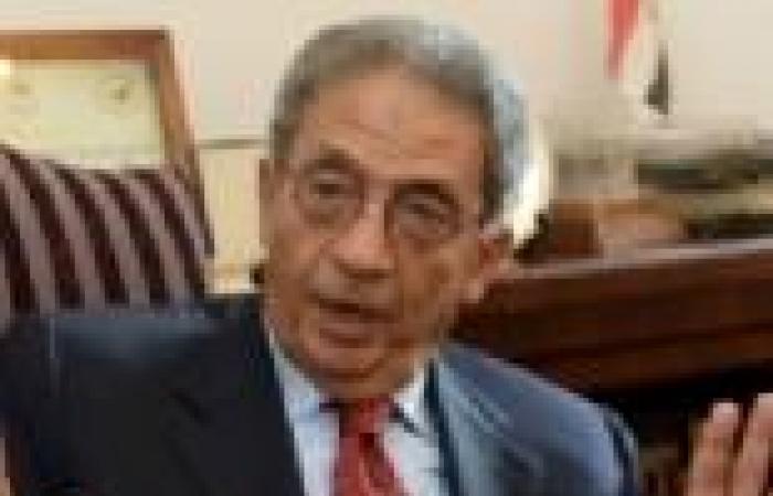 عمرو موسى: الفقر عدو المصريين.. ويجب أن يحقق الدستور العدالة الاجتماعية