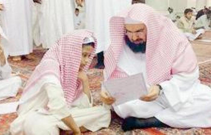 المسجد الحرام.. أكاديمية لتعلم القرآن والسنة