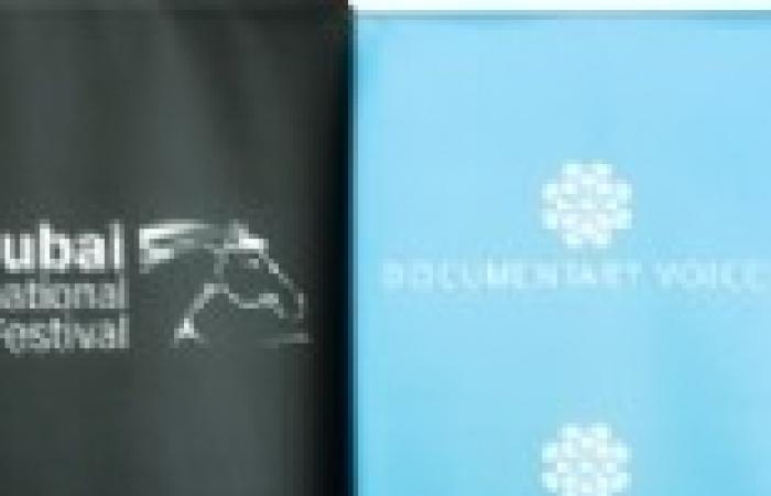 """""""دبي السينمائي"""" يشارك في مهرجان الأفلام القصيرة بالبحرين"""