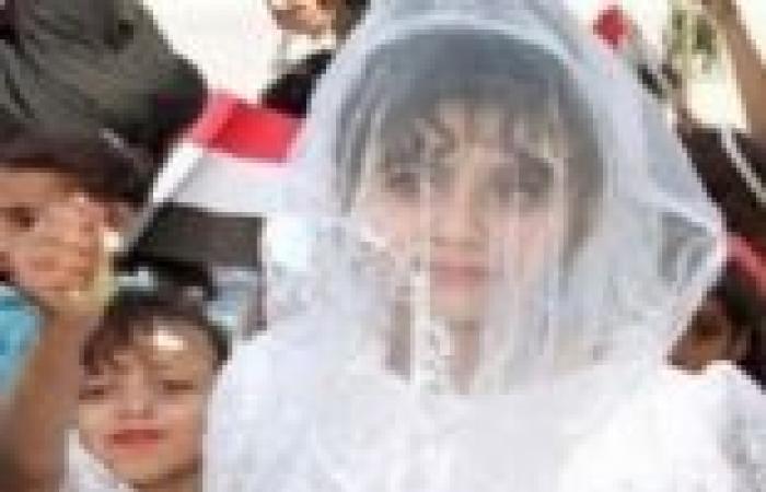اليمن يحقق في وفاة طفلة ليلة زفافها بعد تزويجها من رجل مسن