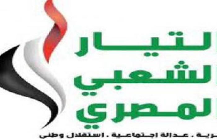استقالة محمود النجار من عضوية التيار الشعبى بالشرقية