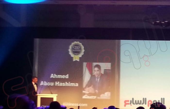 «أبوهشيمة».. أول مصرى يفوز بجائزة أصغر مدير تنفيذى بالشرق الأوسط