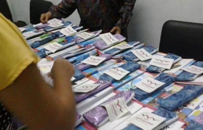 """""""المصريين الأحرار"""" بالإسكندرية يوزع أدوات مدرسية بـ""""قشوع"""" و """"السفن"""""""