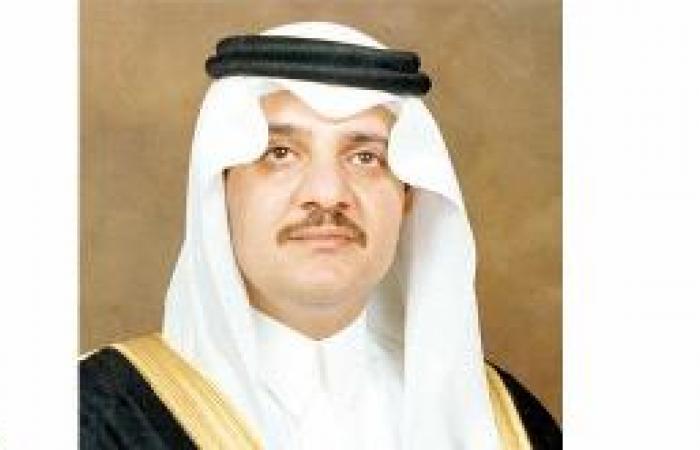 سعود بن نايف يدشن اليوم المعرض الأول للطب المنزلي
