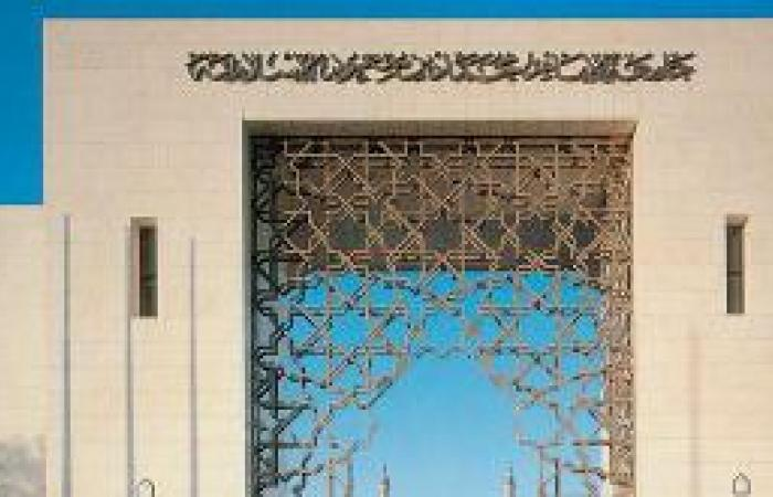 جامعة الإمام توظف شبكات التواصل الاجتماعي في الخدمة الأكاديمية