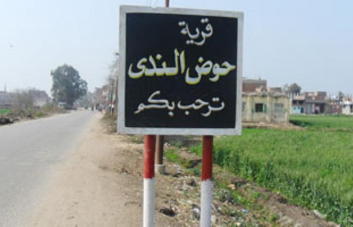وقفة لأهالى قرية حوض الندى بالشرقية لتضررهم من تلوث مياه الشرب