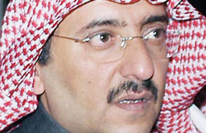 وزير الداخلية السعودى يعتمد خطة تضم 13 افتراضا للأخطار المحتملة بالحج