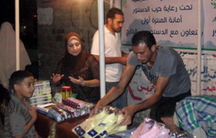 حزب الدستور يقيم أول معرض للأدوات المدرسية بعزبة محسن بالإسكندرية