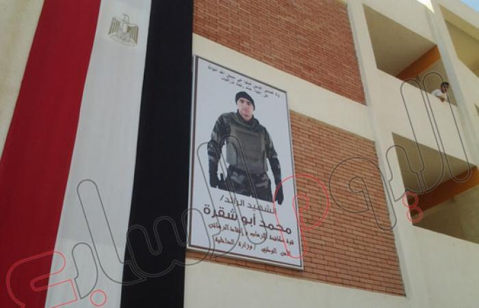 محافظ القاهرة يفتتح مدرسة الشهيد محمد أبو شقرة بالمقطم