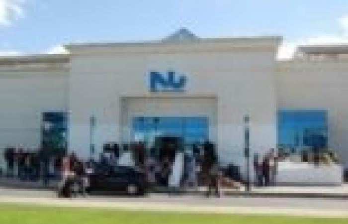 """""""حرية الفكر والتعبير"""" و""""المصرية لحقوق الإنسان"""" تعقدان مؤتمرًا عن أزمة جامعة النيل"""