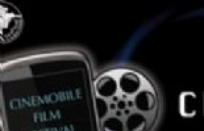 "إعلان جوائز مهرجان ""CineMobile"" في 8 أكتوبر"
