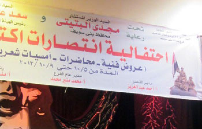 حسام المساح:أمثل 45 مليون مواطن بالـ50 وليس متحدو الإعاقة فقط