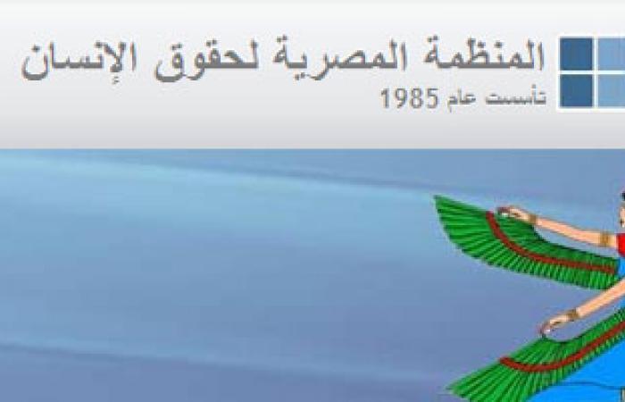 اتحاد المعلمين بدمياط يطالب الحكومة بتوضيح مسودة الحد الأدنى للأجور