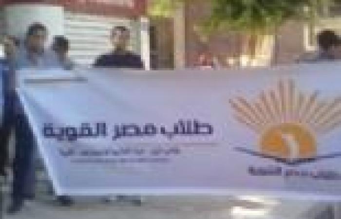 """""""طلاب مصر القوية"""" تنتهي من ورش عمل """"مقترحات تعديل اللائحة الطلابية"""""""