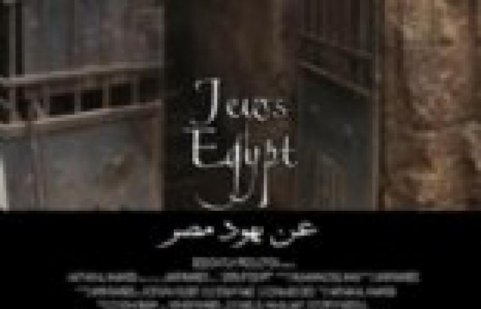 """أمير رمسيس يعود للقاهرة من هامبورج لحضور ختام مهرجان """"سينما الموبايل"""""""