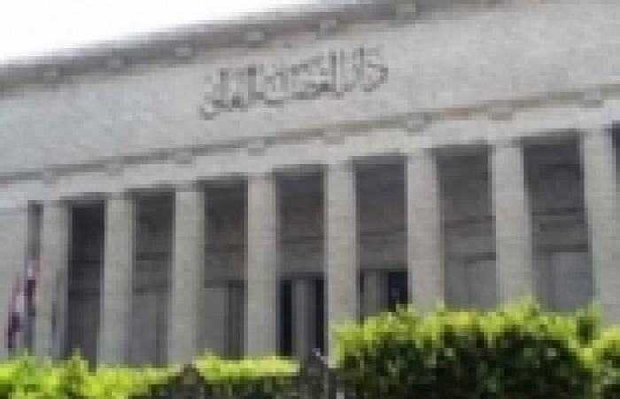 """""""القضاء الأعلى"""" يوافق على ضم 10 مستشارين في تشكيل الأمانة العامة لـ""""العليا للانتخابات"""""""