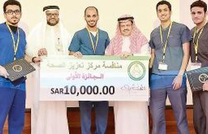«علوم جامعة الملك سعود» تحصد المركز الأول في «تعزيز الصحة»