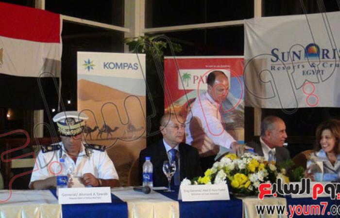 محافظ البحر الأحمر يطلق مبادرة تآخى مع سلوفانيا لتنشيط السياحة