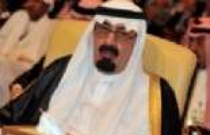 الدول العربية في الأمم المتحدة تحض السعودية على التراجع عن رفض مقعد مجلس الأمن