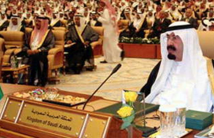 صحيفة إسرائيلية: المملكة وجهت صفعة للمجلس بسبب دعم أمريكا للإخوان