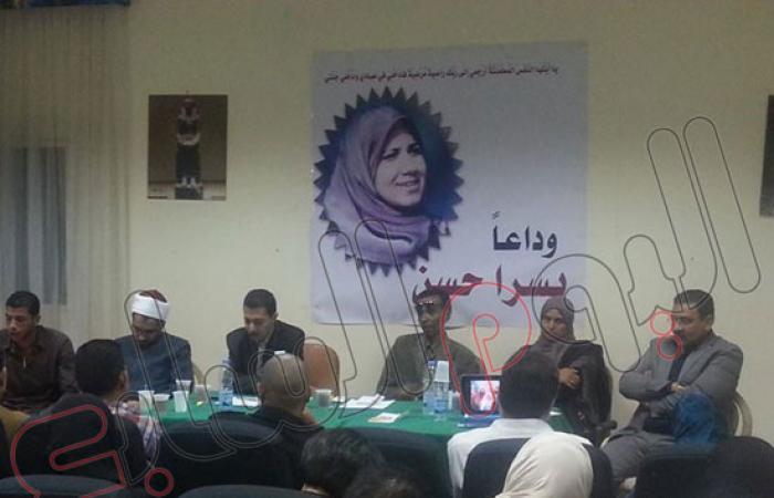 بالصور.. تأبين الصحفية الراحلة يسرا حسن بنقابة الصحفيين