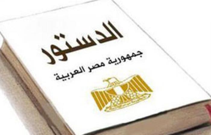 تأجيل وقفة لتأييد الدستور بمركز البرلس بكفر الشيخ